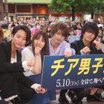 会場を埋め尽くしたファンを前に横浜流星「すごく気持ちいい!」―『チア男子!!』公開直前イベントにキャストら集結