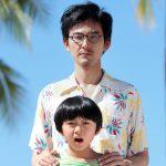 """愛すべき""""おじさん""""=松田龍平と少年が繰り広げる珍道中―「ぼくのおじさん」予告編解禁!"""