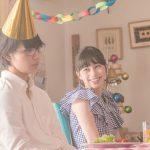 西野カナ書き下ろしの歌詞が、色葉とつっつんの一途な気持ちにシンクロ!―『3D彼女 リアルガール』映画版〈主題歌MV〉解禁