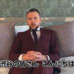 """サイモン・ペッグが""""イーサン・ハントの日""""を祝して《日本のファンのために》日本語であいさつ!―『ミッション:インポッシブル/フォールアウト』〈メッセージ映像〉解禁"""