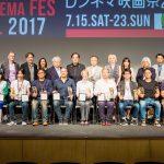 黒沢清審査委員長・最優秀作品に「本当に新しい映画だったというのが素直な喜び」―SKIPシティ国際Dシネマ映画祭2017受賞結果発表