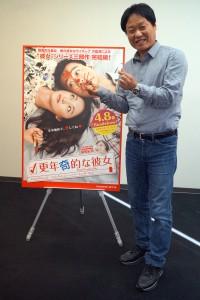 『更年奇的な彼女』クァク・ジェヨン監督インタビュー (2)