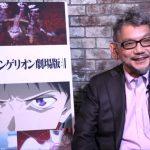 『シン・エヴァンゲリオン劇場版』庵野秀明がコミコン登壇!「全てが終わった今、ホッとしています」