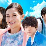 公開劇場にてバリアフリー上映も決定!―『水上のフライト』第33回東京国際映画祭にてプレミア上映決定