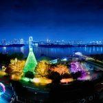 日本語吹替版主題歌ジャニーズWEST「もう1%」とイルミネーションが連動!―『レゴ®ニンジャゴー ザ・ムービー』×デックス東京ビーチが公開記念コラボ!