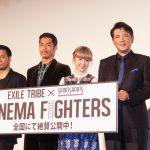 EXILE HIRO第二弾にTAKAHIROが出演することを思わず発表―『CINEMA FIGHTERS』初日舞台挨拶開催