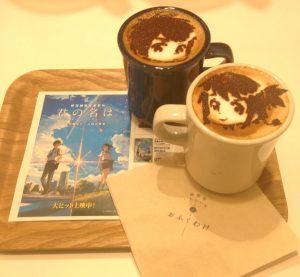 『君の名は。』「新海誠カフェ」
