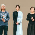 篠原涼子「本当にいい町だなという印象」―『今日も嫌がらせ弁当』舞台の八丈島でイベント実施