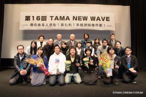 昨年度TAMA NEW WAVE コンペティション集合写真