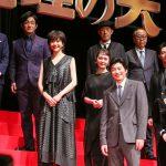 田中圭、中谷美紀との夫婦役オファーに「ハラハラしていました」―『総理の夫』完成披露試写会