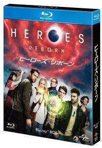 「HEROES REBORN/ヒーローズ・リボーン ブルーレイBOX」