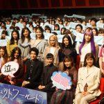 E-girlsの生パフォーマンスに岩田剛典「すごい時間」と感動―『パーフェクトワールド 君といる奇跡』イベントでE-girlsが主題歌生披露