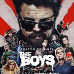 腐敗したスーパーヒーローが帰ってくる!―『ザ・ボーイズ』シーズン2〈予告編&ビジュアル〉解禁