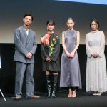 「かっこいい」とお互いを褒める門脇麦&水原希子に高良健吾「本当にかわいいし、かっこいい」―[第33回東京国際映画祭]『あのこは貴族』舞台挨拶