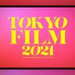 第34回東京国際映画祭〈予告編〉解禁!ガラ・セレクション部門全10作品発表