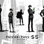 特典付き前売り券発売!―『PSYCHO-PASS サイコパス Sinners of the System』〈予告編〉解禁