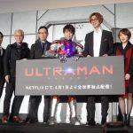 ULTRAMANスーツ姿で登場の木村良平「いろいろなものが結集してすごくスペシャルなものに仕上がっています」―アニメ『ULTRAMAN』ワールドプレミアに声優陣集結