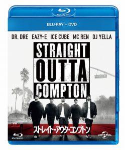 『ストレイト・アウタ・コンプトン』BD+DVDジャケット