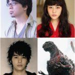 ARIGATŌ賞を新海誠監督、高畑充希、妻夫木聡、ゴジラが受賞―「第29回東京国際映画祭」