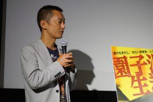 『園子温という生きもの』初日舞台挨拶 (2)