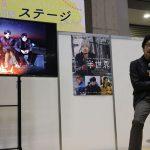 炭焼き職人を演じる稲垣吾郎「不思議な経験でした」―『半世界』〈メイキング映像〉解禁