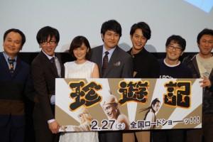 『珍遊記』完成披露上映会 (1)