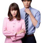 桐谷美玲×鈴木伸之の新たな胸キュンカップル誕生!?―『リベンジgirl』追加キャスト発表