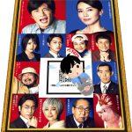 『総理の夫』田中圭が3Dキャラクターとして浮かび上がる<動く映画チラシ>完成
