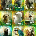 ほっこり癒しの動物たちが勢ぞろい!―Disney+『ゴリラのアイヴァン』キャラクターポスター公開