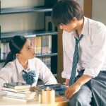 二人が出会った高校時代・・・岩田剛典、杉咲花の制服姿を公開!―『パーフェクトワールド 君といる奇跡』〈場面写真〉解禁