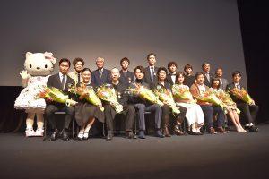 昨年の授賞式の様子 写真提供:映画ナタリー ©'76,'16 SANRIO APPROVAL No.P0701182