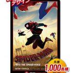 東京コミコン2018で会場限定オリジナルシリコンバンド付きムビチケカード発売決定!―『スパイダーマン:スパイダーバース』公開日決定