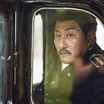 鶴見辰吾、イ・ビョンホンら豪華キャストが出演するスリル満点のサスペンス・アクション―ソン・ガンホ主演最新作『密偵』来年公開