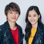 """Nissy × 新木優子がキュートな""""トリコダンス""""を披露!―『あのコの、トリコ。』〈主題歌MV〉解禁"""