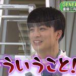 『GENERATIONS高校TV』でメンバーが『泣くな研修医』撮影をお手伝い