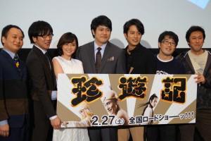 『珍遊記』完成披露上映会 (5)