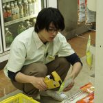 健太郎がオタク系眼鏡姿のモジモジ男子に変身!―『ルームロンダリング』新場面写真解禁