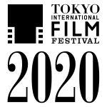 """今年は""""コンペティション""""など3部門を統合し「TOKYOプレミア2020」を新設―[第33回東京国際映画祭]10月31日より開催"""
