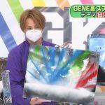 GENERATIONSがスプレーアートに没頭のあまり全員無言状態に・・・―『GENERATIONS高校TV』8月2日放送
