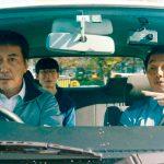 こんな役所広司は見たことない!もう止まらない、教習車が大暴走!?―映画『すばらしき世界』〈本編映像〉解禁