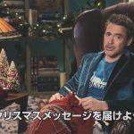 """ロバート・ダウニーJr.から公開を待ちわびるファンに向けて""""クリスマスメッセージ""""―『ドクター・ドリトル』〈特別映像〉解禁"""