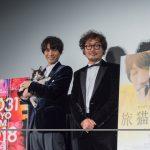 """ナナとは""""最近仲良くなったと実感""""した福士蒼汰、レッドカーペット「一歩一歩貴重な時間を感じて歩きたい」―[第31回東京国際映画祭]『旅猫リポート』舞台挨拶"""