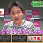 『GENERATIONS高校TV』メンバーがラジオ番組をセルフプロデュース!小森隼・数原龍友・中務裕太がラジオDJに挑戦