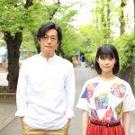 志田彩良×井浦新が思春期の娘と父の関係を繊細に表現!―『かそけきサンカヨウ』10月15日公開決定