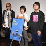 『ゾッキ』『裏ゾッキ』同時上映イベントに竹中直人らが登壇!齊藤工は音声で参加