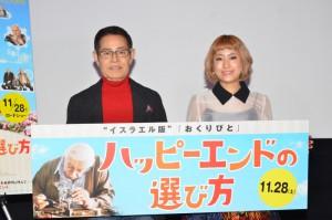 『ハッピーエンドの選び方』イベント(加藤茶、IMALU) (1)