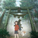 オープニングは『神在月のこども』プレイベント!『ジョン・ウィック』や『ザ・ファブル』、『エジソンズ・ゲーム』など多彩なジャンルの作品を上映!―[第33回東京国際映画祭]屋外上映ラインナップ決定