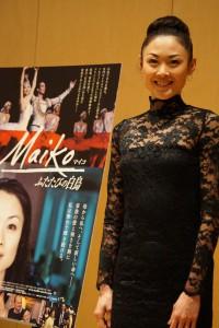 『Maiko ふたたびの白鳥』記者会見