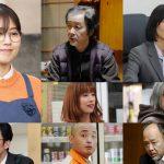 『前科者』〈追加キャスト〉発表!リリー・フランキー・木村多江・若葉竜也ら7人の出演が発表