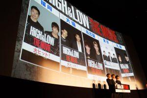 『HiGH&LOW THE MOVIE』初日舞台挨拶(東京) (4)